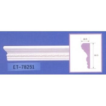 Modanature da cornicione ET78251 lunghezza 2,40 m x larghezza 66,5 mm