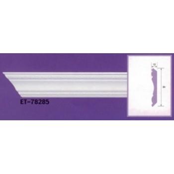 Moulure de corniches ET-78285 largeur 84 mm