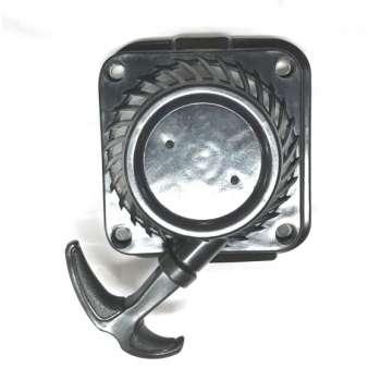 Lanzador para desbrozadora Scheppach BCH3200PB4