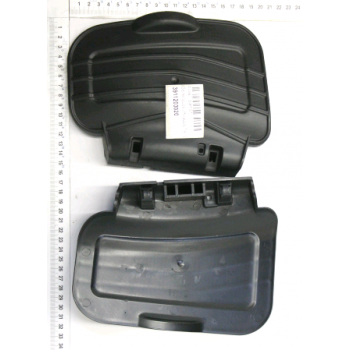 The cover of deflector for mower Woodstar TT460BS