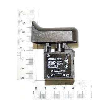 Interrupteur pour ponceuse girafe Scheppach DS200