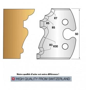 Jeu de 2 fers profiles hauteur  50X5.5 mm n° 210