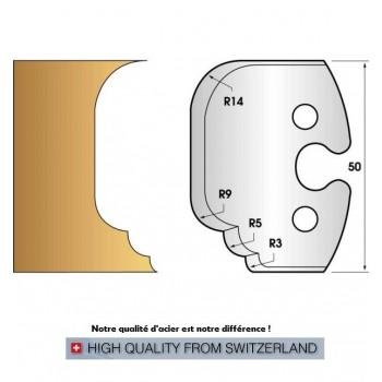 Jeu de 2 fers profiles hauteur  50X5.5 mm n° 225