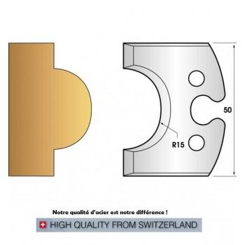 Jeu de 2 fers profiles hauteur  50X5.5 mm n° 227