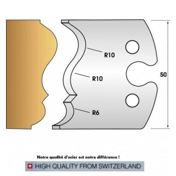 Jeu de 2 fers profiles hauteur  50X5.5 mm n° 240