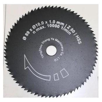 Lame acier 80 dents pour scie plongeante Scheppach PL285
