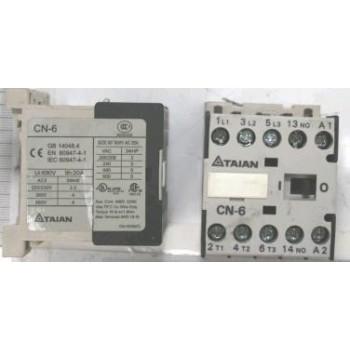 Contactor KM1 para máquina Kity Bestcombi 2000