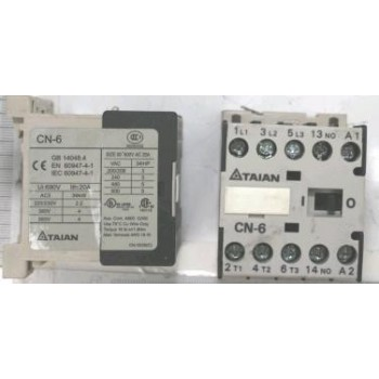 Contattore KM1 per Kity Bestcombi 2000 e Bestcombi 3.0